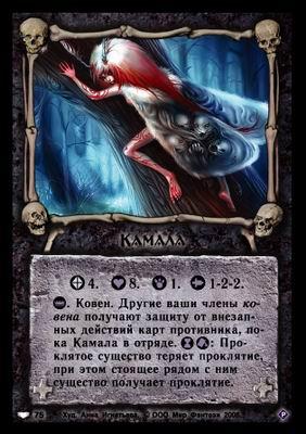 Kamala Card